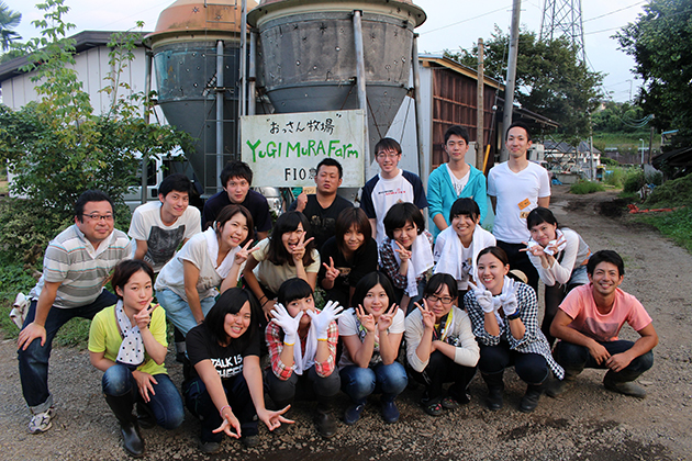 農業体験を実施